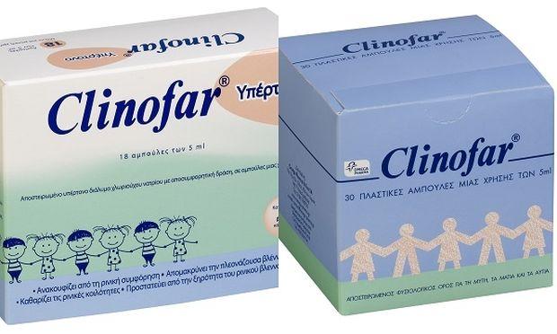 Clinofar: Η φυσική λύση για την καθημερινή υγιεινή της μύτης, των ματιών και των αυτιών