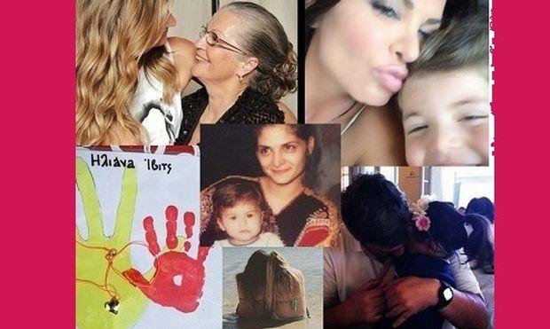 Δείτε τις φωτογραφίες που ανέβασαν οι αγαπημένοι celebrities για τη Γιορτή της Μητέρας! (εικόνες)