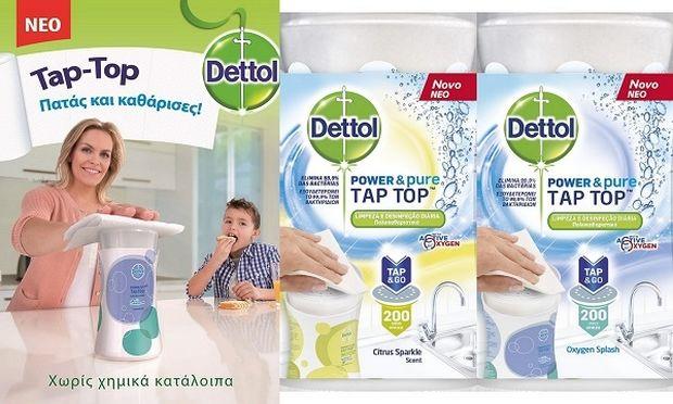 Νέο Dettol Tap Top: Πατάς και καθάρισες! Το καθάρισμα της κουζίνας σας δεν ήταν ποτέ πιο εύκολο