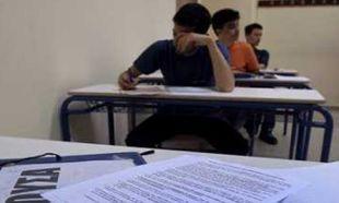 Πανελλήνιες 2015: Τέσσερις πρωτοετείς φοιτητές δίνουν συμβουλές στους φετινούς υποψηφίους