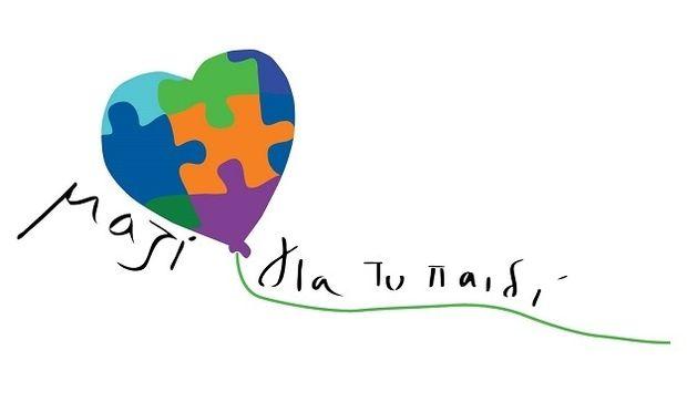 Το Συμβουλευτικό Κέντρο «Μαζί για το Παιδί» διοργανώνει δωρεάν, ψυχο-εκπαιδευτικά σεμινάρια για μητέρες και γονείς!