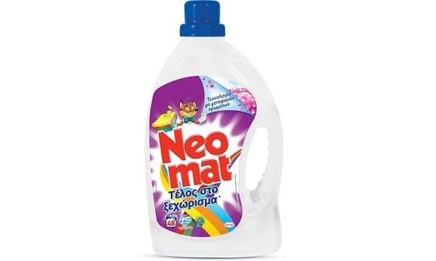 «Τέλος στο ξεχώρισμα» -Το Neomat φέρνει την επανάσταση στο πλύσιμο των ρούχων