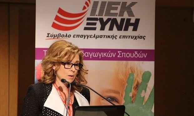 Εκπαιδευτικό ήθος και συγκίνηση στην Εσπερίδα Παιδαγωγικών του ΙΕΚ ΞΥΝΗ Αθήνας