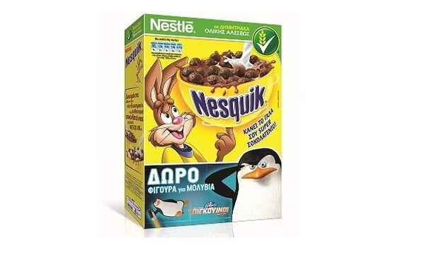 Οι Πιγκουίνοι της Μαδαγασκάρης κάνουν «έφοδο» στα  παιδικά δημητριακά της Nestlé!