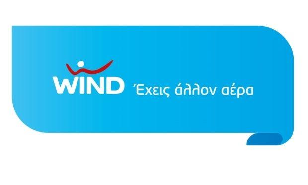 Το 1ο Τρίαθλο Ναυπλίου με τον αέρα της WIND!