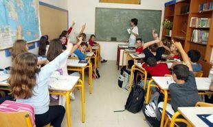 Δικαιολογητικά για εγγραφές μαθητών στην πρώτη τάξη του δημοτικού σχολείου!