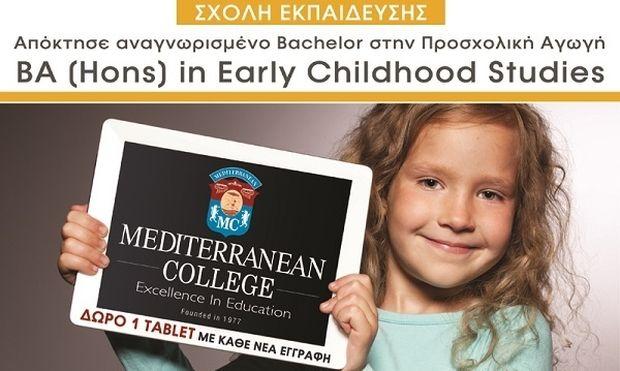 Γίνε Παιδαγωγός με Πτυχίο από το Νο1* Βρετανικό Πανεπιστήμιο στην Ελλάδα.