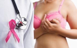 Ο ξηρός καρπός που προφυλάσσει από τον καρκίνο του μαστού