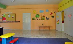 ΕΣΠΑ 2015-2016: Αναρτήθηκε η αίτηση για τους παιδικούς σταθμούς, κατεβάστε τη από το Mothersblog.gr