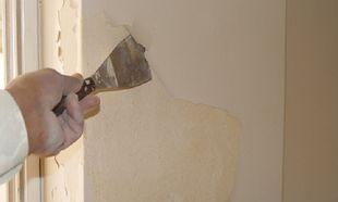 Δε φαντάζεστε πώς εξαφανίζεται η κιτρινίλα από τους τοίχους!