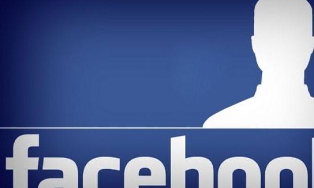 Τεστ: Μάθε πόσο εθισμένος είσαι στο Facebook!
