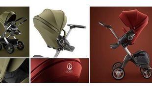Ερωτευτείτε τα έντονα Φθινοπωρινά Χρώματα Style Kit για το κάθισμα παιδικού καροτσιού Stokke®