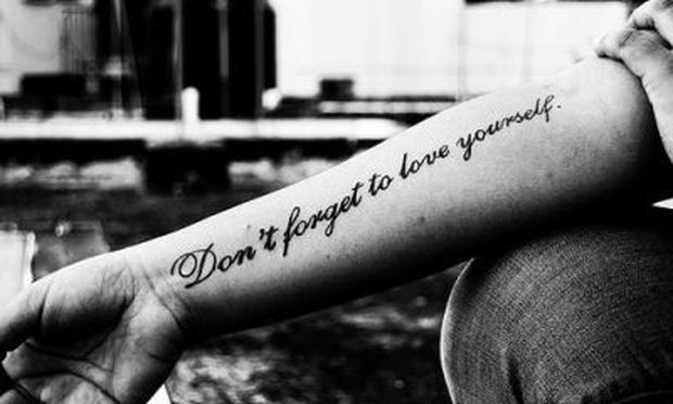 Αγάπησε τον εαυτό σου, η ζωή θα σε αγαπήσει