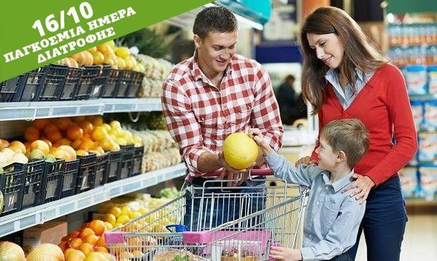 Ποιοτική διατροφή παρά την οικονομική κρίση: Είναι εφικτή;