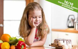 Παγκόσμια Ημέρα Διατροφής: Ο δείκτης ανεργίας ισχυρός προβλεπτικός παράγοντας της Κεντρικής Παιδικής Παχυσαρκίας