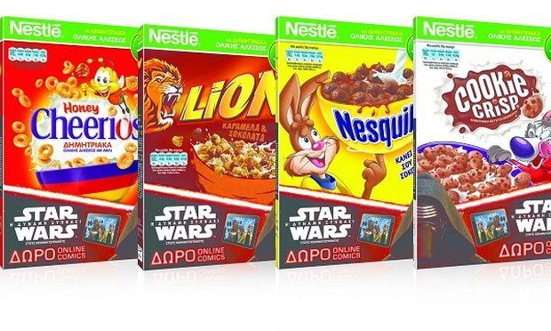 «Η δύναμη ξυπνάει» με τα παιδικά δημητριακά της Nestlé!