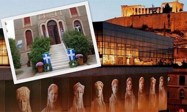28 Οκτωβρίου: Επισκεφθείτε με τα παιδιά σας το σπίτι του Μεταξά και το Μουσείο της Ακρόπολης