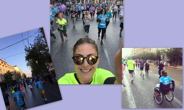 Despoina's little stories: «Μαμά θέλω κι εγώ να τρέξω στον Μαραθώνιο μαζί σου!»
