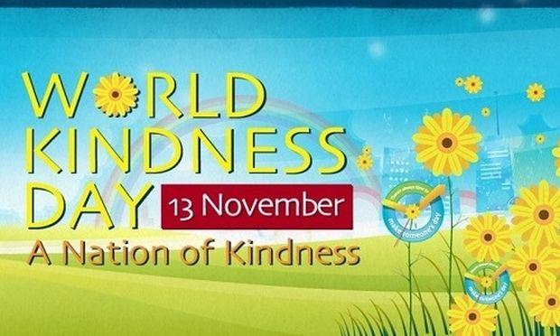 Παγκόσμια Ημέρα Καλοσύνης- Ας την κάνουμε πράξη