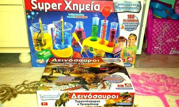 Αυτά είναι τα παιχνίδια που θα απασχολήσουν τα παιδιά σας πάνω από μία ώρα