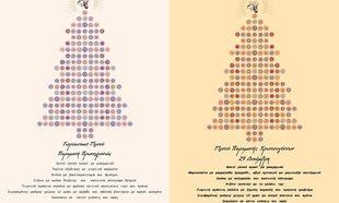 Anthos Christmas New Years menu 2015