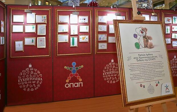 Τρείς χιλιάδες χριστουγεννιάτικες ευχές των παιδιών της ένωσης «Μαζί για το παιδί» γίνονται πραγματικότητα με τη βοήθεια του ΟΠΑΠ