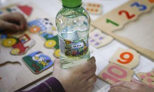 Το Φυσικό Μεταλλικό Νερό ΑΥΡΑ προσφέρει εφόδια για να «ανθίσουν» τα παιδιά!