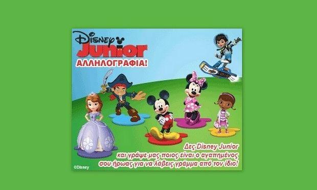 Αλληλογραφήστε με τους αγαπημένους σας Disney Junior Ήρωες