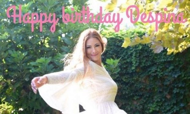 Happy Birthday Δέσποινα!
