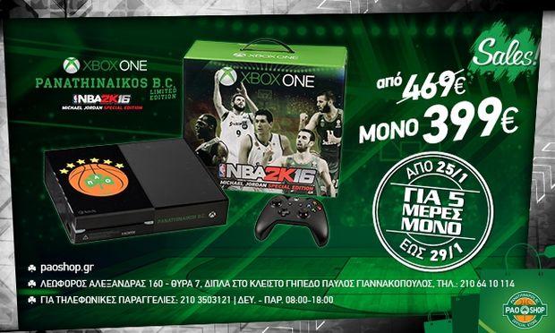 Xbox One Panathinaikos BC Limited Edition: Ειδική έκπτωση στο συλλεκτικό XBOX μόνο για 5 ημέρες.