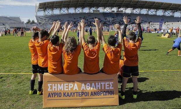 Φεστιβάλ Αθλητικών Ακαδημιών ΟΠΑΠ:  Μεγάλη γιορτή του αθλητισμού στην Πάτρα με τη συμμετοχή 1.050 παιδιών