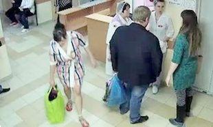 Γυναίκα απήγαγε βρέφος από το μαιευτήριο μέσα σε τσάντα! (βίντεο)
