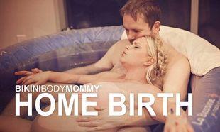 Υπέροχο βίντεο: Ο τοκετός της «Bikini Body Mommy» στο σπίτι!