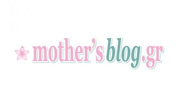 Προσοχή-Ανακοίνωση Mothersblog: Παραπλανητική σελίδα χρησιμοποιεί το λογότυπό μας!