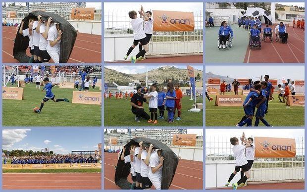 Φεστιβάλ Αθλητικών Ακαδημιών ΟΠΑΠ:  Μεγάλη γιορτή του αθλητισμού στο Άργος με τη συμμετοχή 620 παιδιών