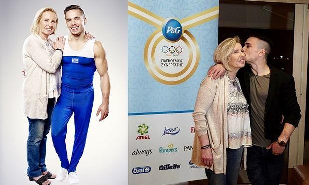 Ο Ελευθέριος Πετρούνιας και η Μαμά του γίνονται οι «πρεσβευτές» της Ελλάδας για την διεθνή καμπάνια της Procter & Gamble «Σ' ευχαριστώ, Μαμά» στους Ολυμπιακούς Αγώνες Ρίο 2016