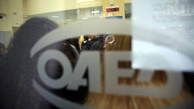 ΟΑΕΔ: Πότε θα καταβληθούν το Δώρο Πάσχα και το επίδομα ανεργίας