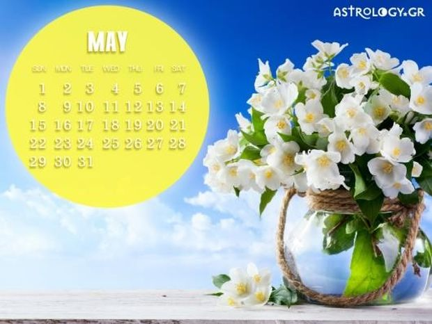 Ποια ζώδια έχουν σημαντικές ημερομηνίες τον Μάιο;