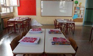 «Ψαλιδίζεται» η μόρφωση στα δημοτικά σχολεία