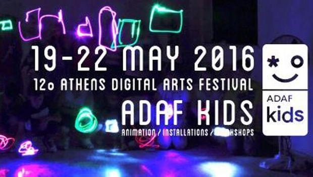 ADAF kids: Εκδηλώσεις για παιδιά στο πλαίσιο του Athens Digital Arts Festival