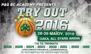 PAO BC ACADEMY: 28 & 29 Μαΐου 2016 θα διεξαχθούν τα TRY OUT της ακαδημίας!