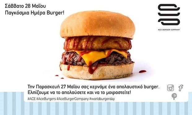 H Ace Burger Company γιορτάζει την Παγκόσμια Ημέρα Burger με μοναδικές προσφορές!