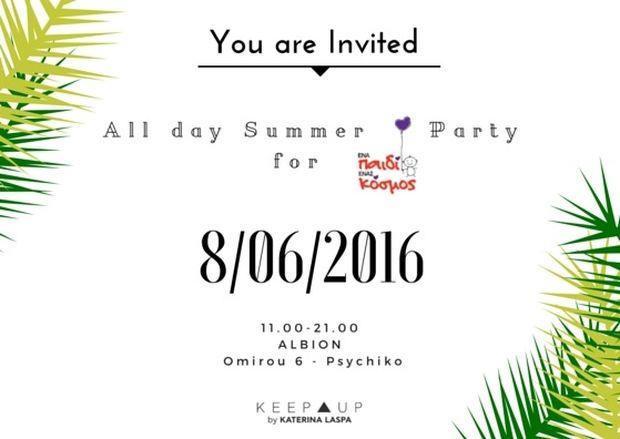 All Day Summer Party για το «Ένα Παιδί Ένας Κόσμος»