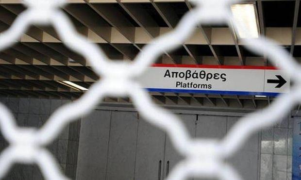 «Χειρόφρενο» σε Ηλεκτρικό, Μετρό και Τραμ από τη Δευτέρα