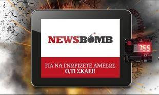 Πρώτο το Newsbomb.gr με τη σφραγίδα του Πανεπιστημίου της Οξφόρδης