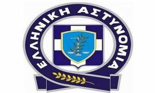 Ελληνική Αστυνομία: Προσοχή στις τηλεφωνικές απάτες- Τι πρέπει να γνωρίζετε