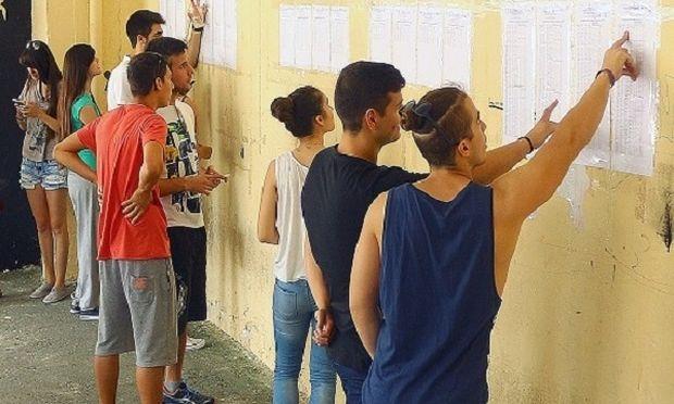 Από 6 Ιουλίου οι βεβαιώσεις συμμετοχής στις πανελλαδικές