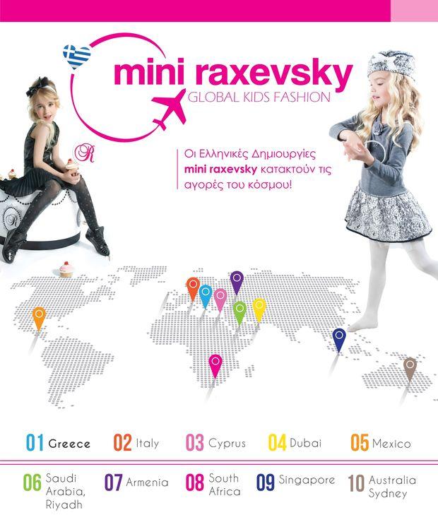 Οι Ελληνικές Δημιουργίες Mini Raxevsky κατακτούν τις αγορές του κόσμου!
