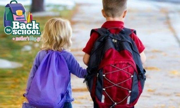 Back to school: Πώς να διαλέξω σχολική τσάντα για το παιδί μου