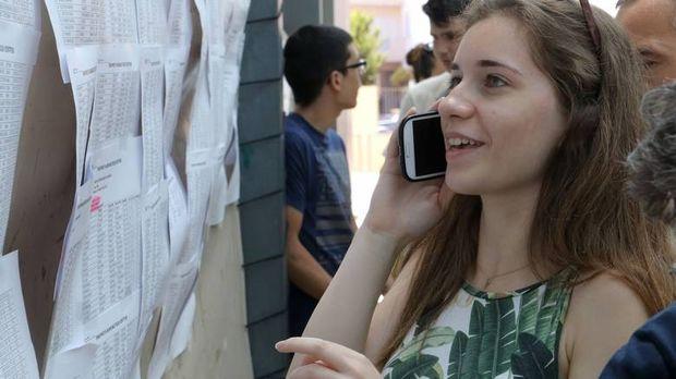 Από τις 5 έως τις 12 Σεπτεμβρίου οι ηλεκτρονικές εγγραφές των επιτυχόντων των Πανελλαδικών